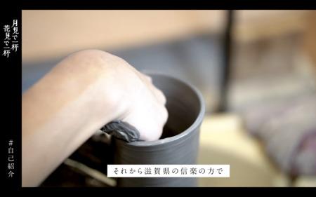 動画の紹介